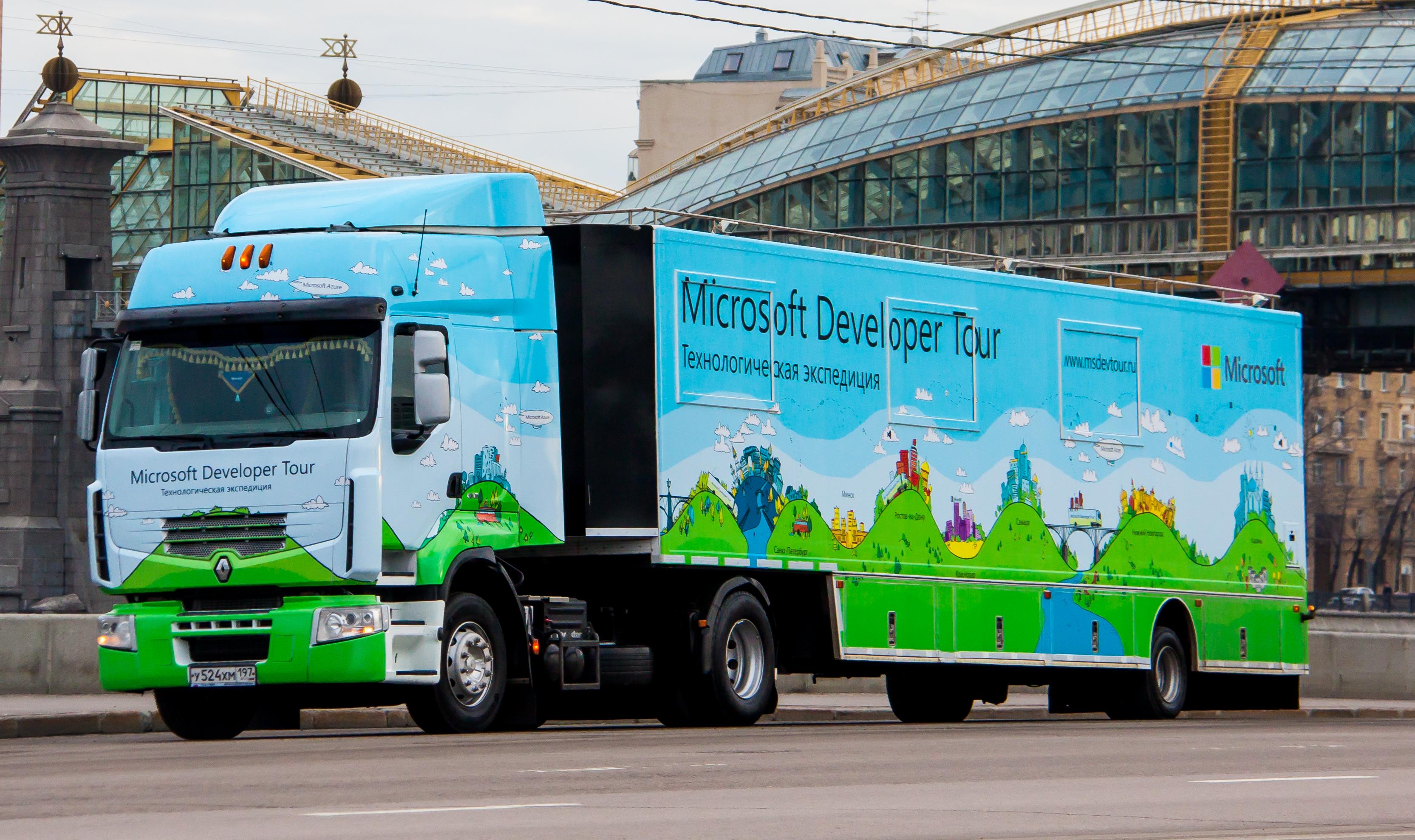 file microsoft developer tour ad truck in russia 20150318 jpg