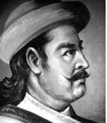 Nain Singh Thapa Nepalese Kaji and Warlord