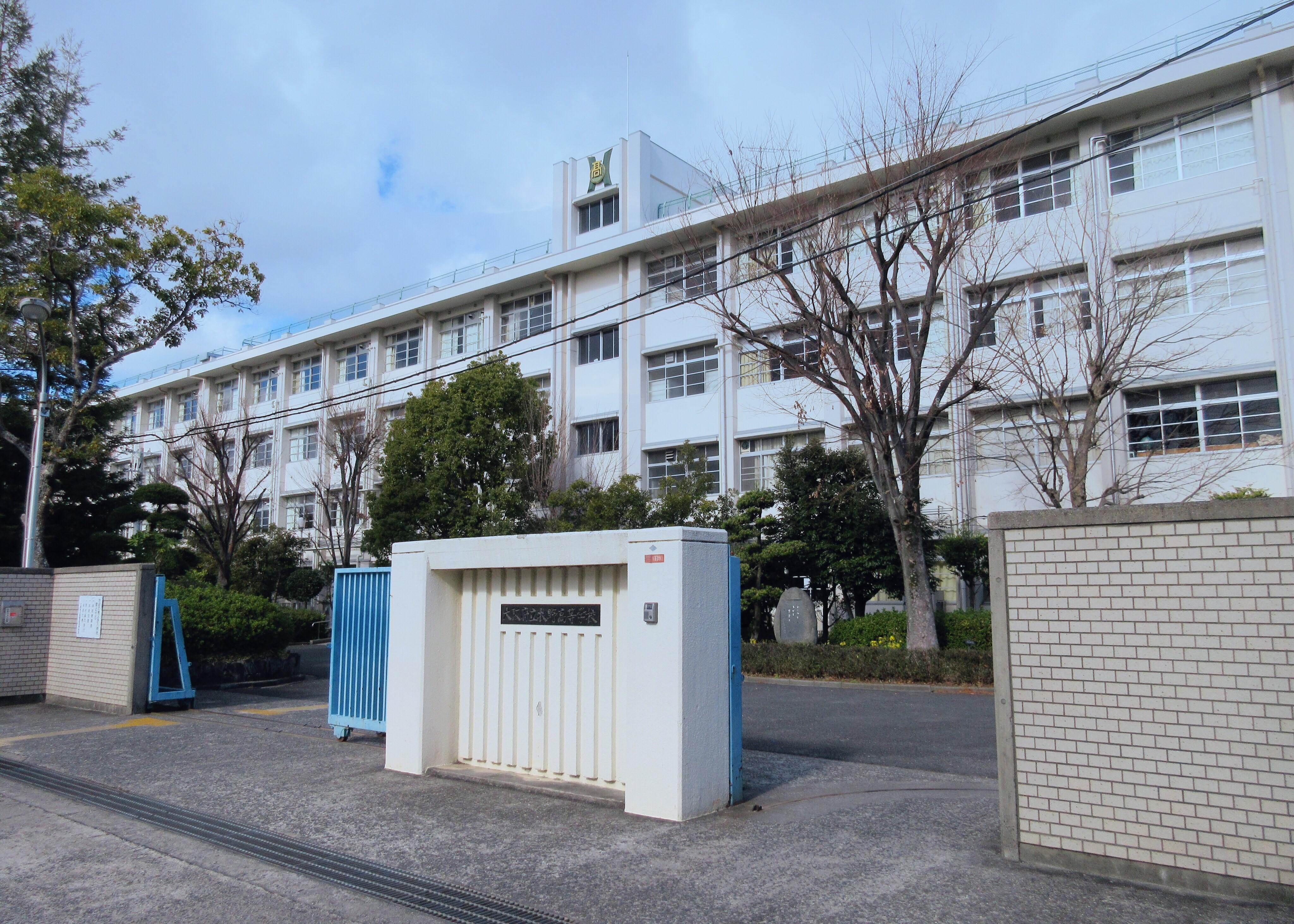 高校 大阪 府立