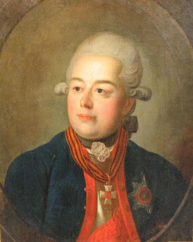 Petr Mikhailovich Golytsin.jpg