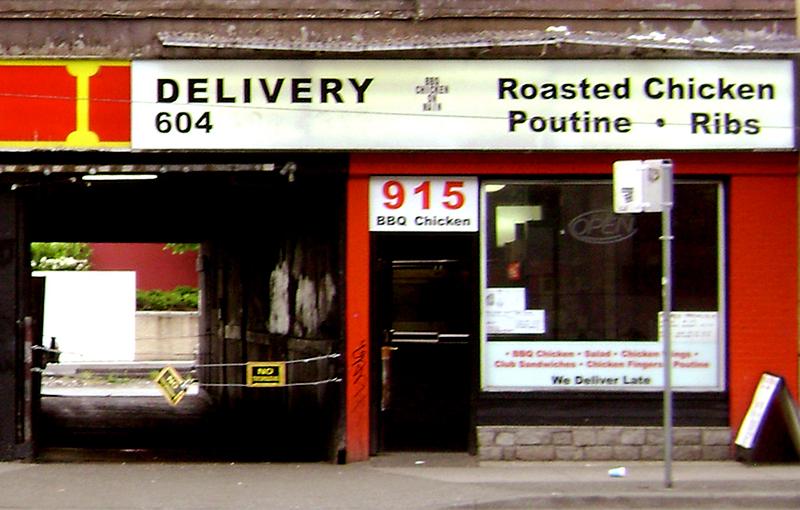 File:Poutine-Vancouver-Italian-Job-Pizza-cropped.jpg