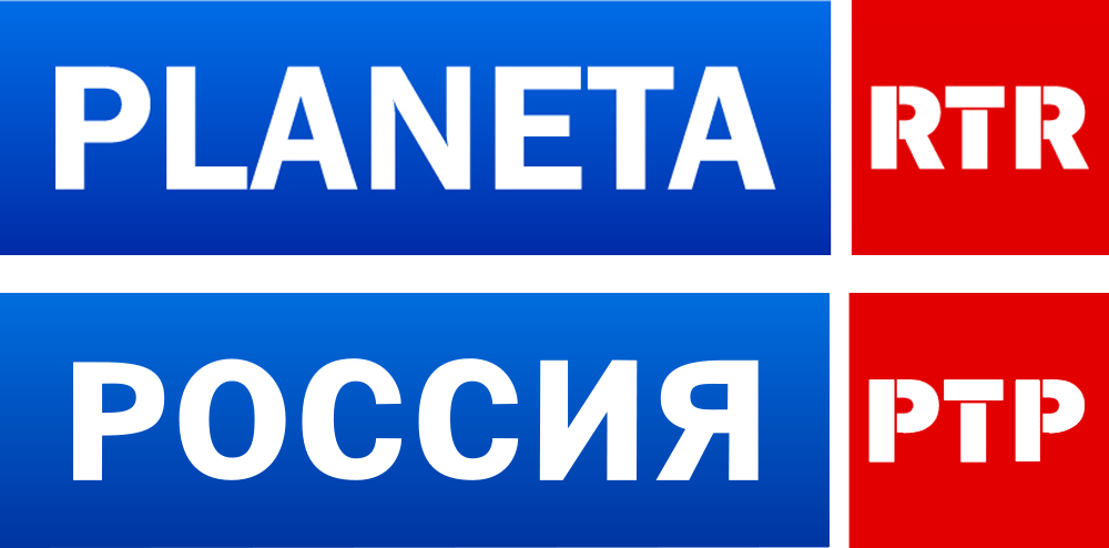 программа ртр планета на неделю россия