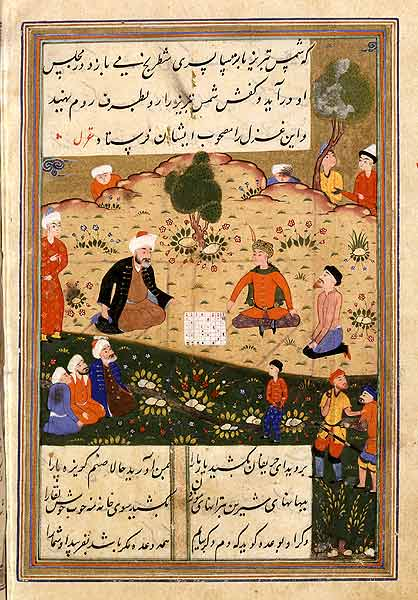 Shams of Tabriz as portrayed in a 1500 paintin...