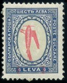 StampBulgaria1927Michel206