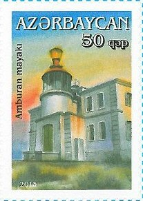 Stamps of Azerbaijan, 2013-1081.jpg