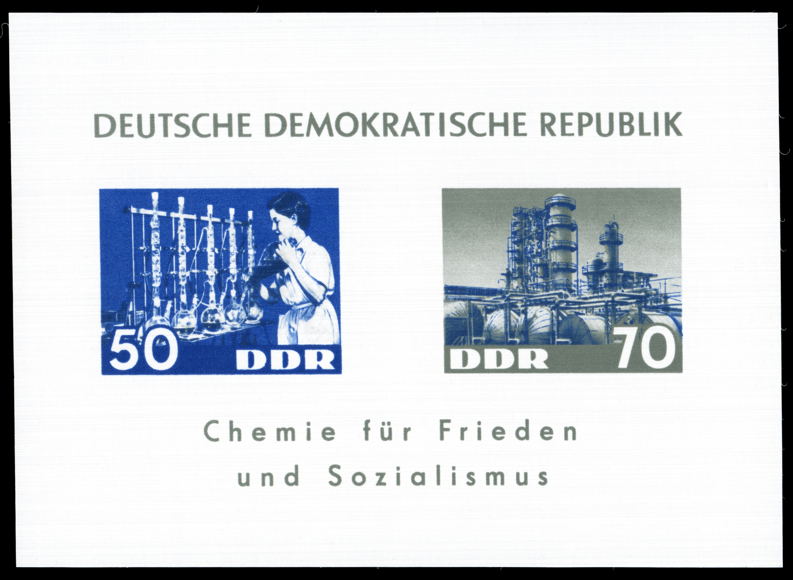 Stamps of Germany DDR 1963 MiNr Block 018