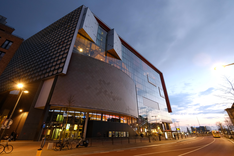 File:TivoliVredenburg in Utrecht (33894441310).jpg