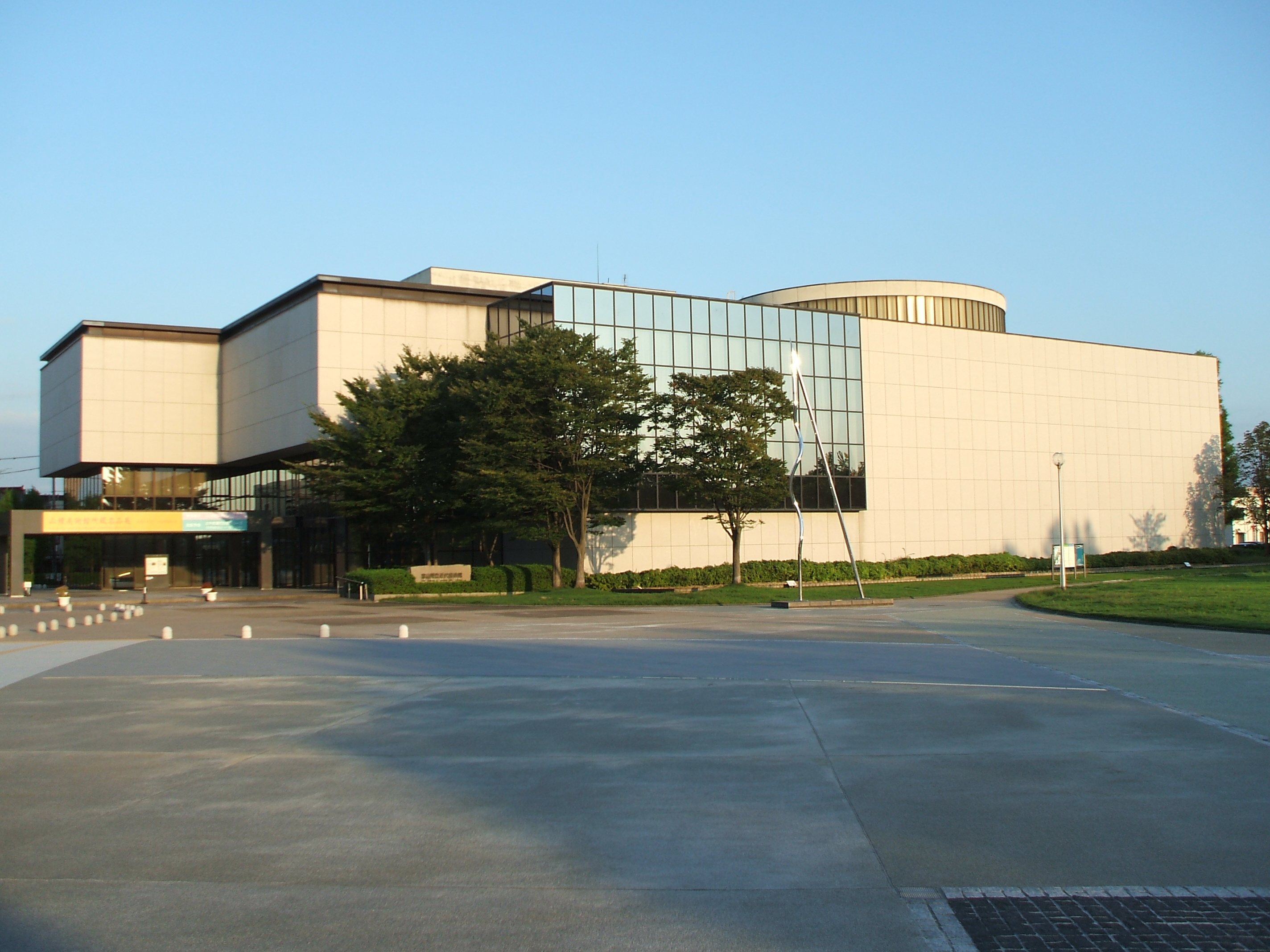 Https Commons Wikimedia Org Wiki File Toyama Museum Of Modern Art Jpg