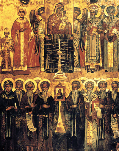 https://upload.wikimedia.org/wikipedia/commons/e/e4/Triumph_of_Orthodoxy.jpg
