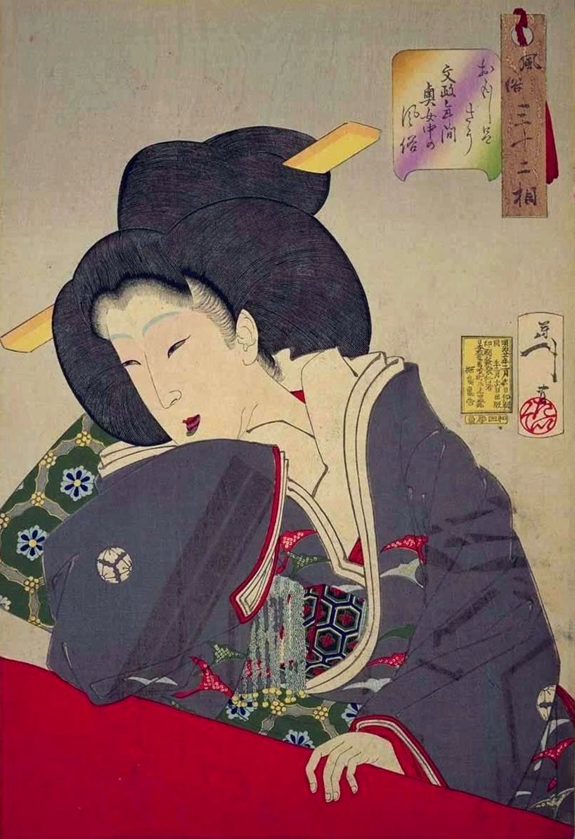 Tsukioka Yoshitoshi - Looking amused - A High-ranking Maid, Bunsei Era.jpg