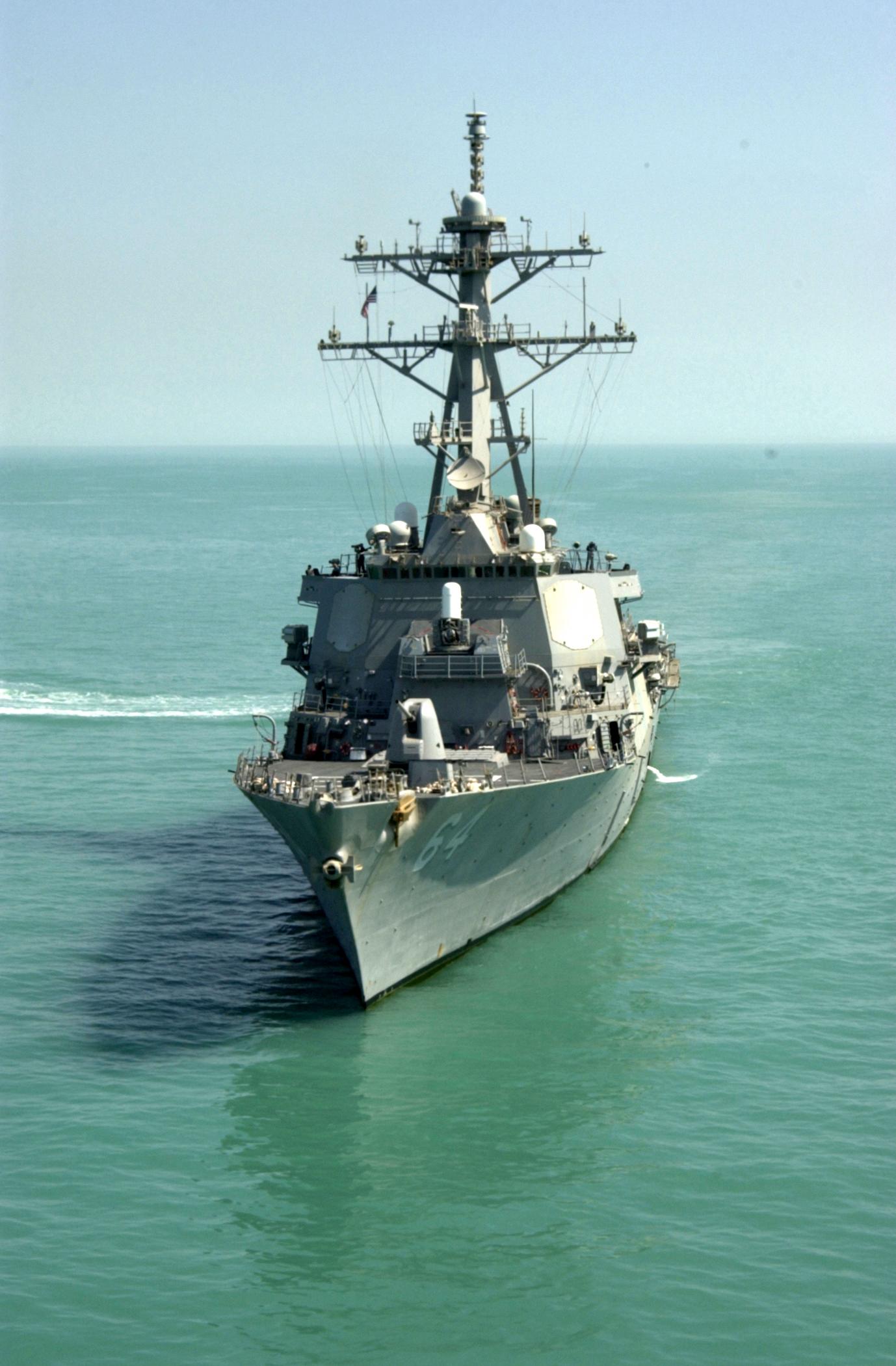 USS Carney in the Persian Gulf.