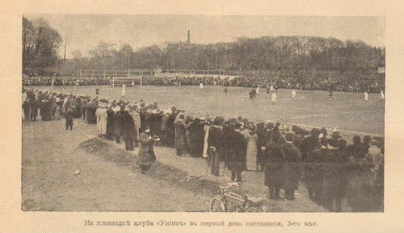 1912 клуб москва амстердам москва ночной клуб