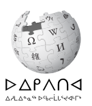 Inuktitut (ᐃᓄᒃᑎᑐᑦ/inuktitut) PNG logo