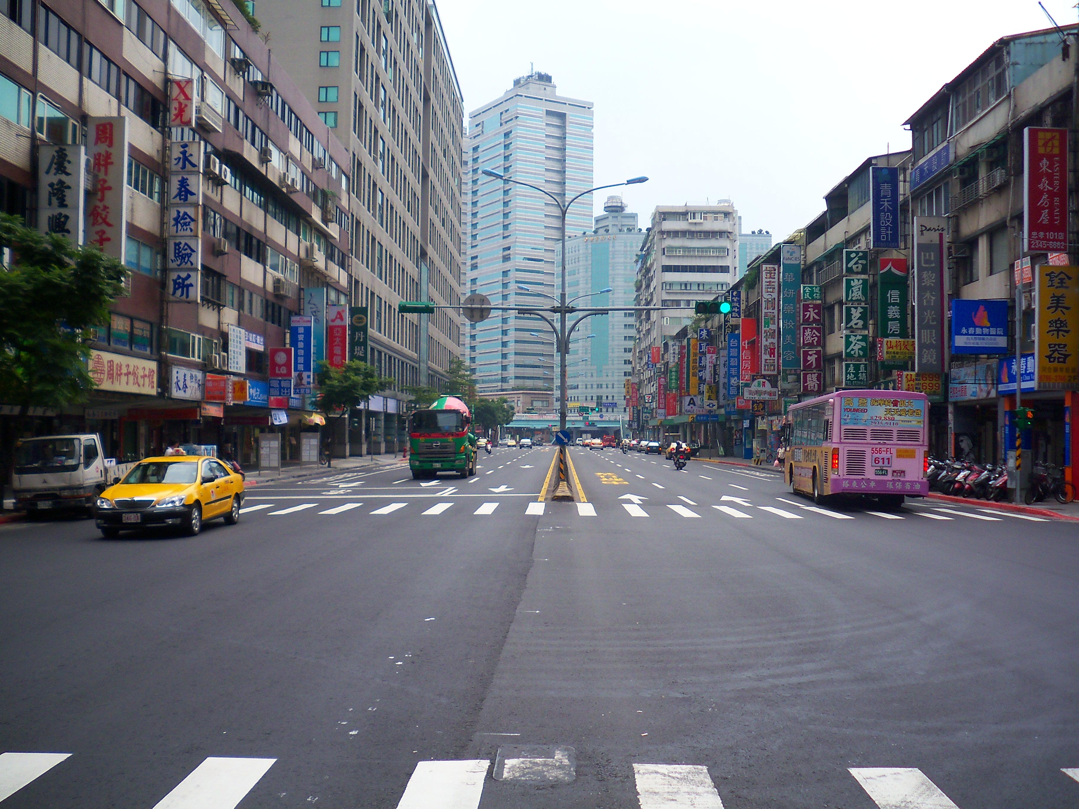 Kết quả hình ảnh cho Zhong xiao East road