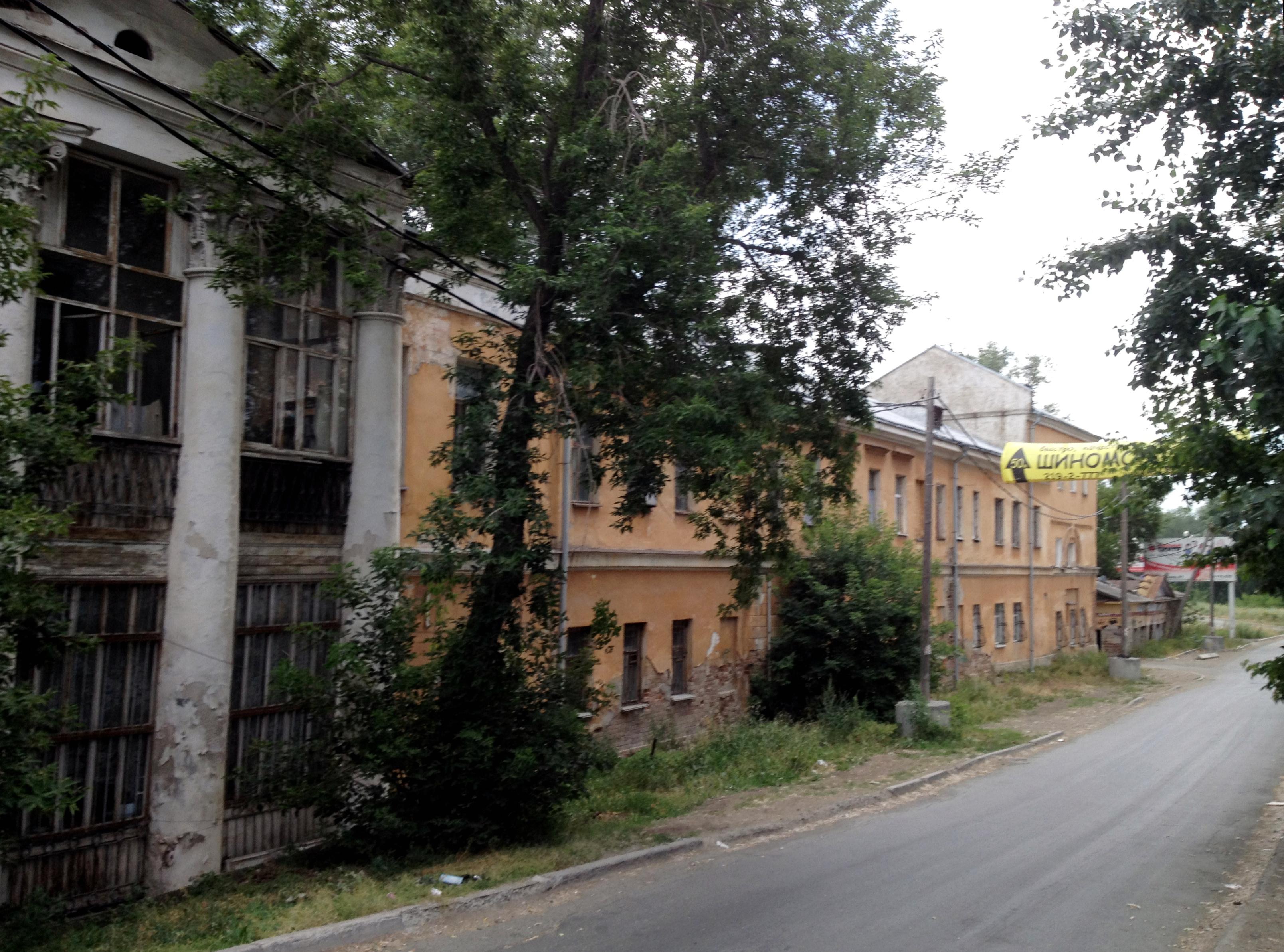 File img 2670 riazanov estate for 2670 5