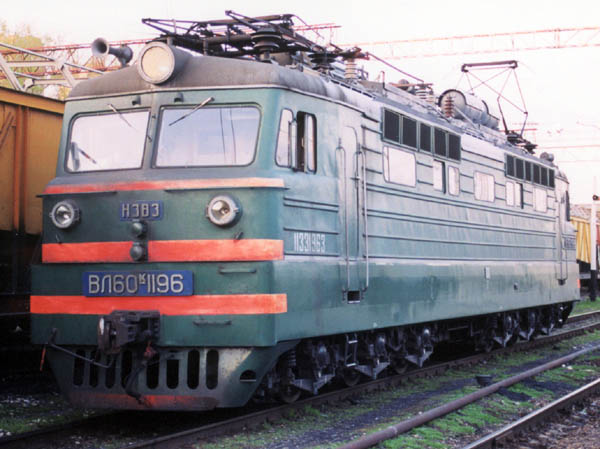 ВЛ60 (Н6О)