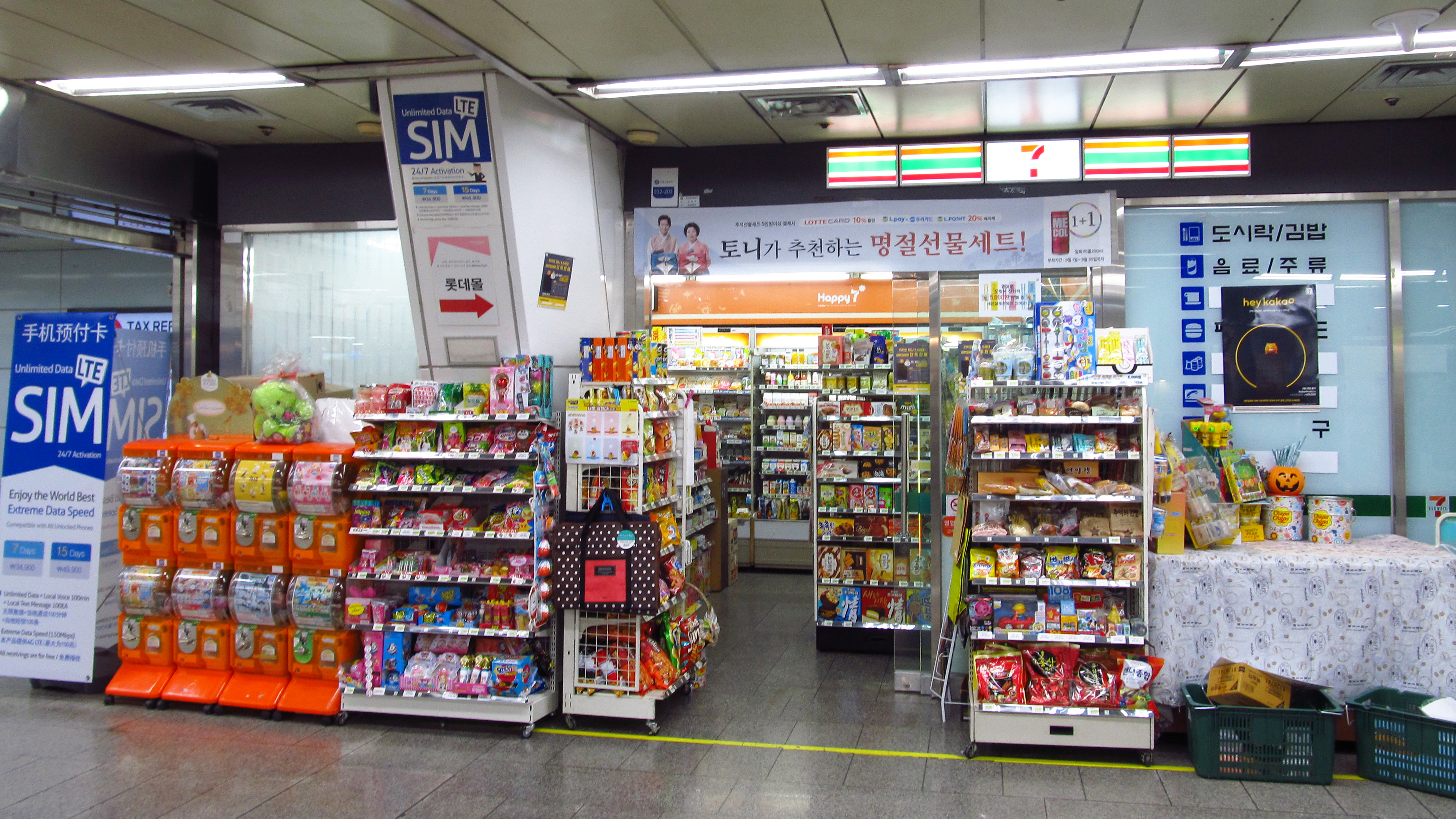 File:7-Eleven store S-Gimpo-airport-station branch 20180913