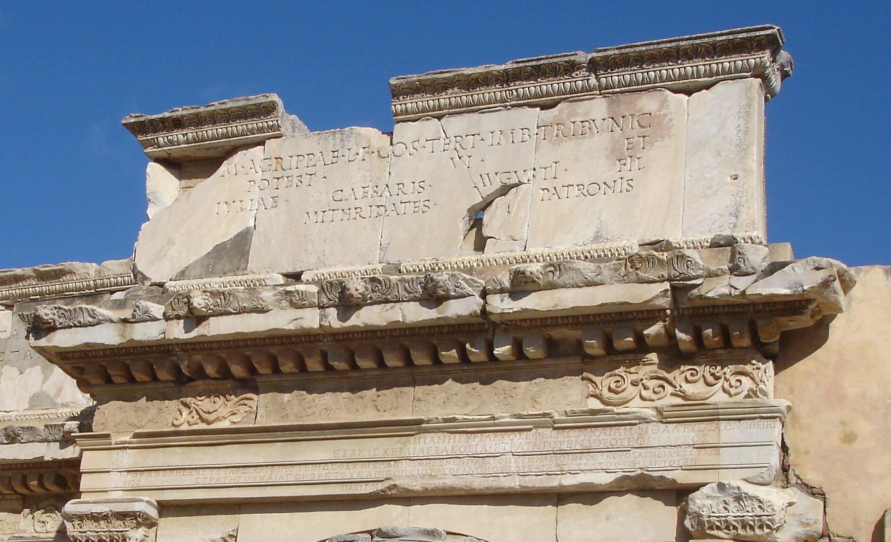 Agrippa and julia inscription from ephesus.jpg