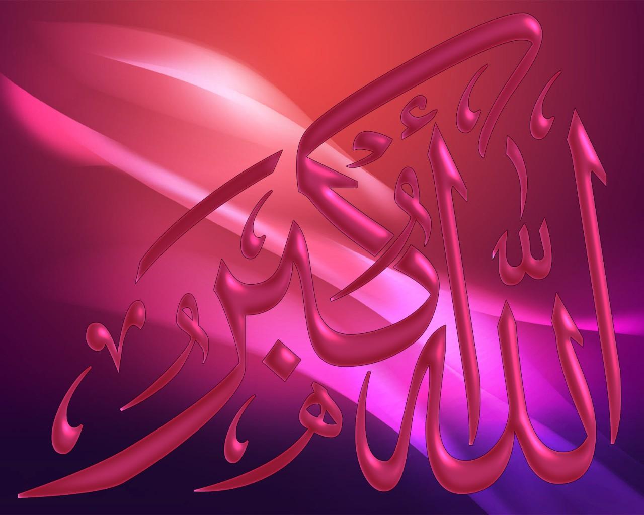 Allah O Akbar