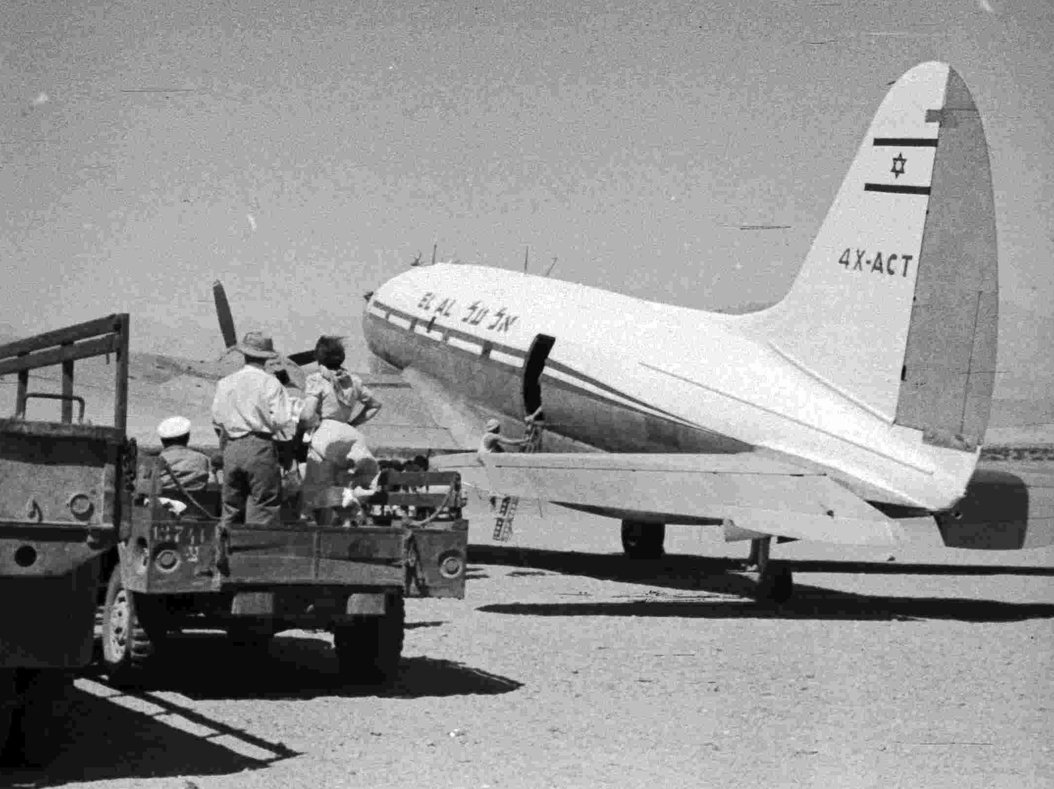 C-46CommanderEilat2
