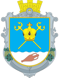Файл:Coat of Arms of Mykolaiv Oblast.png