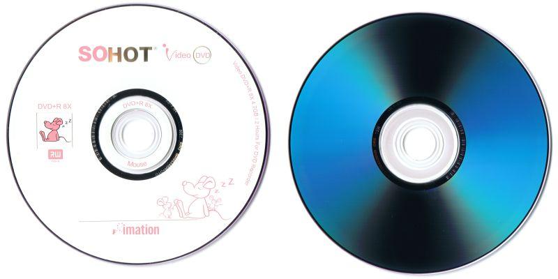 DVD+R disc.jpg
