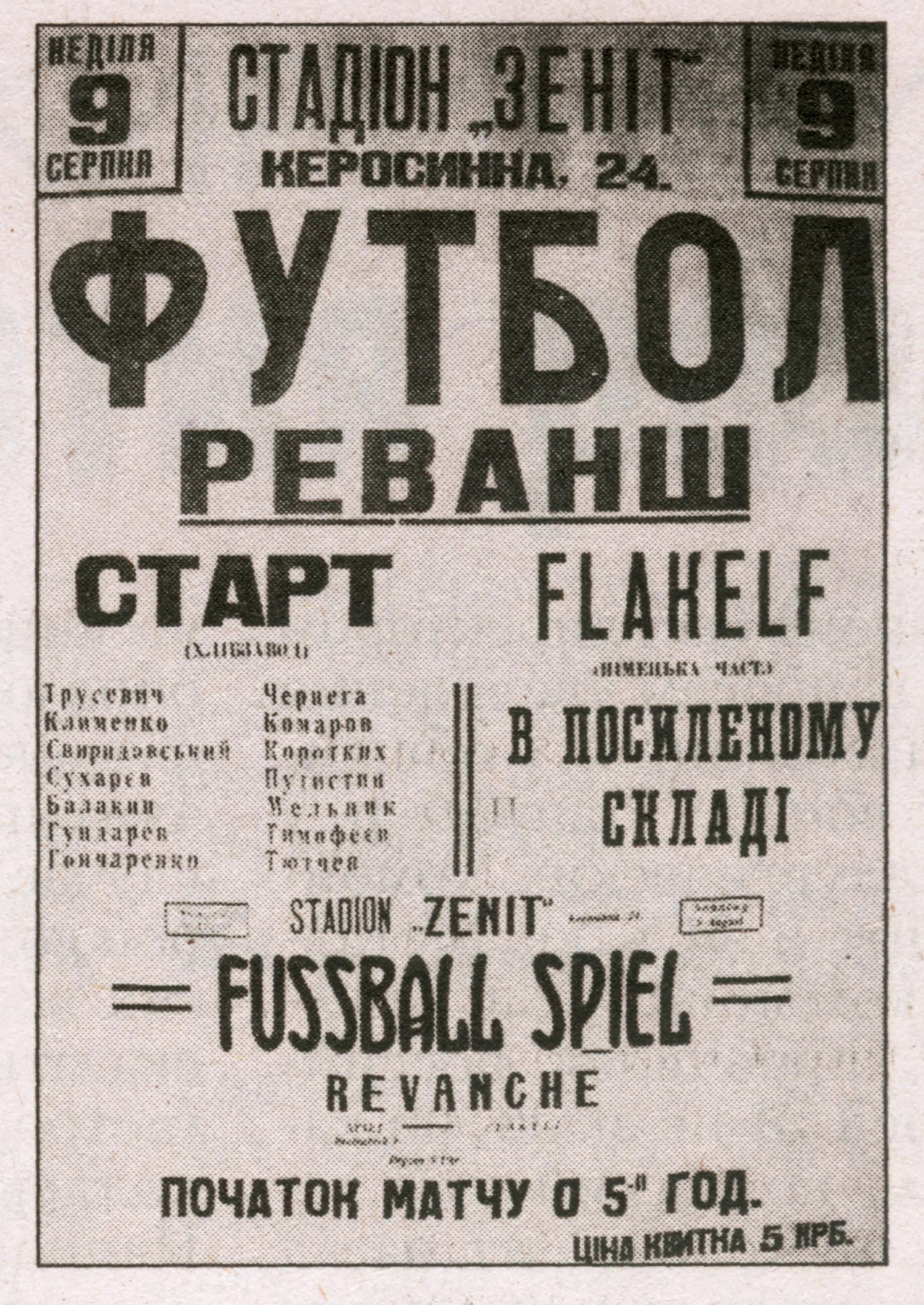 Cartel promocional del partido de la muerte.