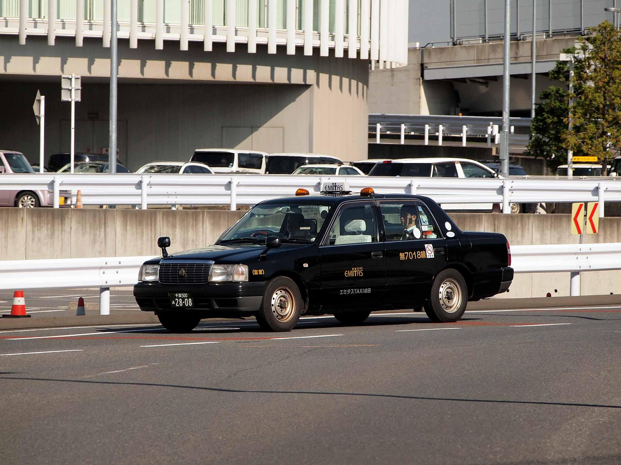 Aeroporto Tokyo : Como ir dos aeroportos de tokyo hnd e nrt para o centro