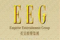 Emperor Entertainment Group logo 20110610.jpg