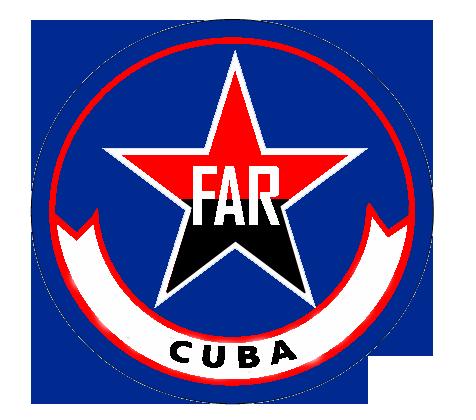 キューバの軍事 - Wikipedia