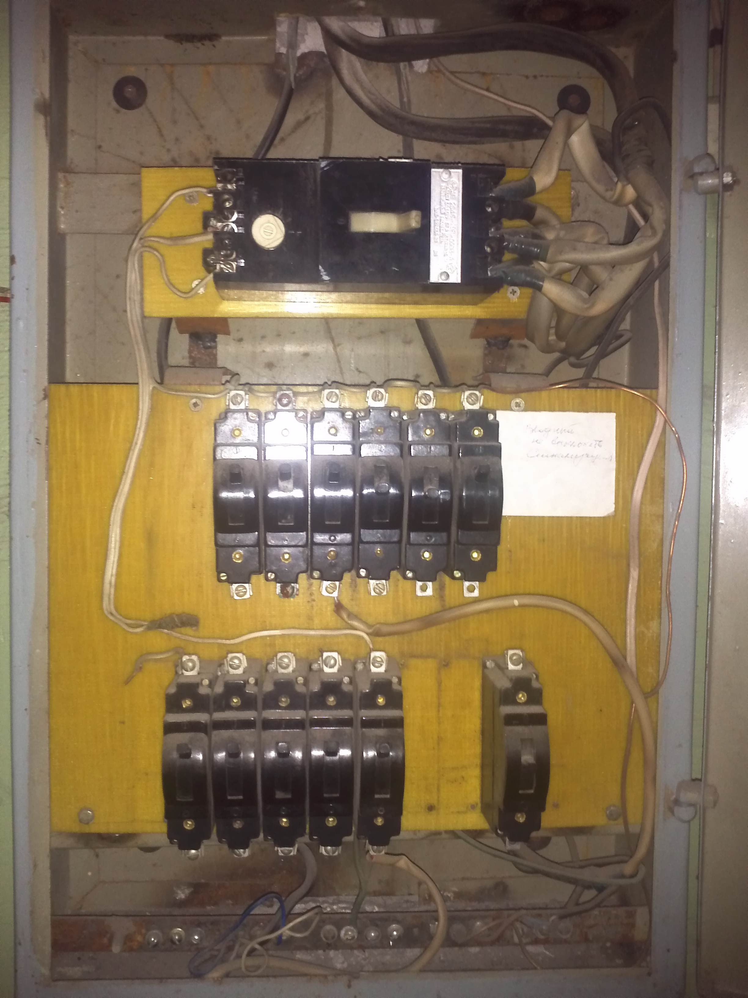 File:Fuse box grounded to hot wire.JPG