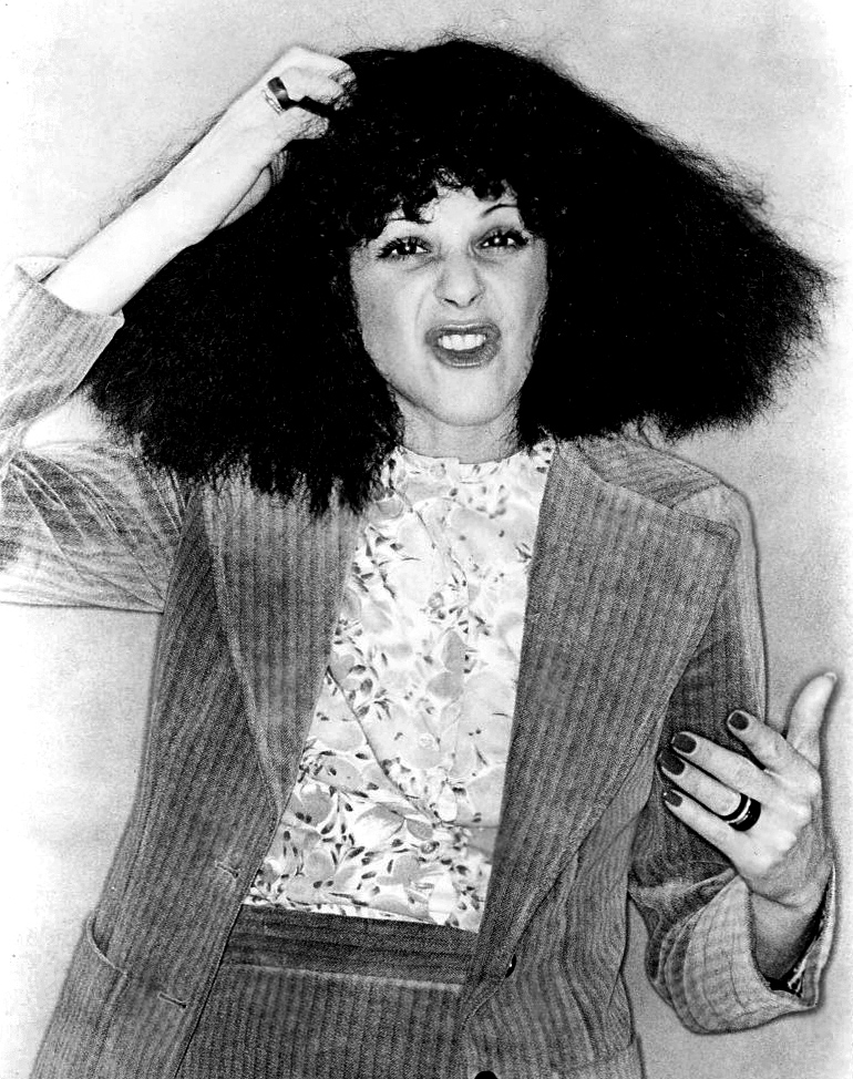 Photo of Gilda Radner, 1980, courtesy of Wikipedia Commons