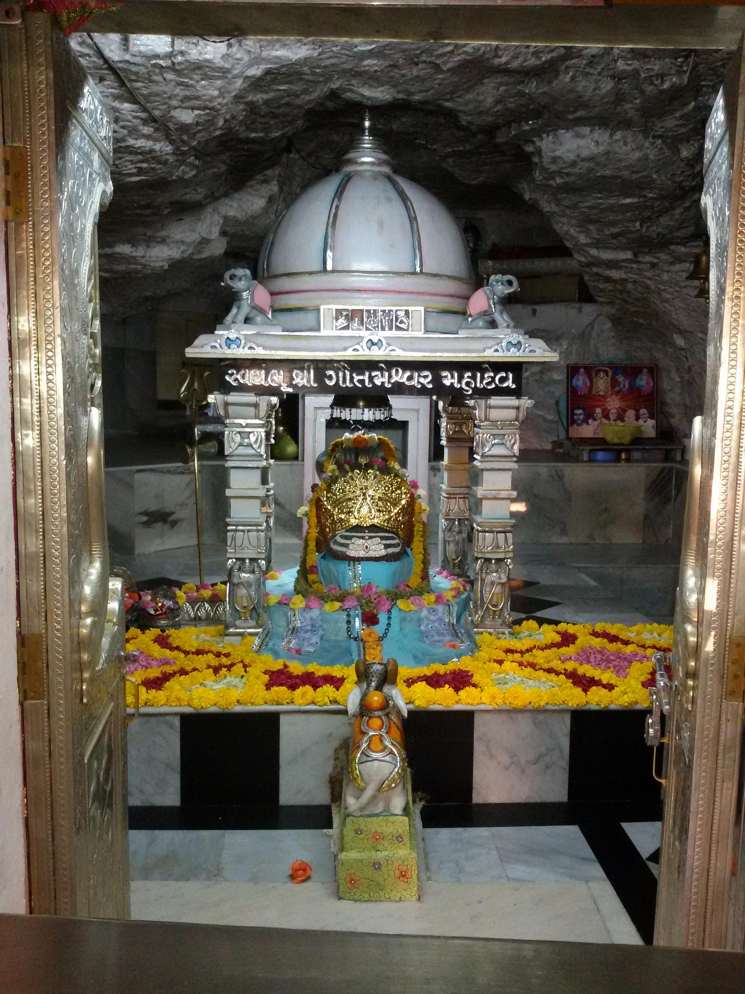 Gotmeshwar Mahadev
