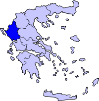 Location of Epirus Periphery in Greece
