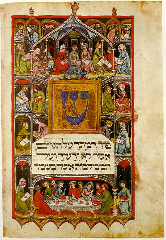 graphic relating to Printable Haggadahs titled Haggadah - Wikipedia