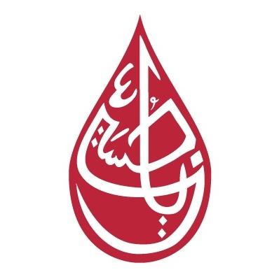 Imam_Hussain_%28AS%29_Blood_Donation_Cam