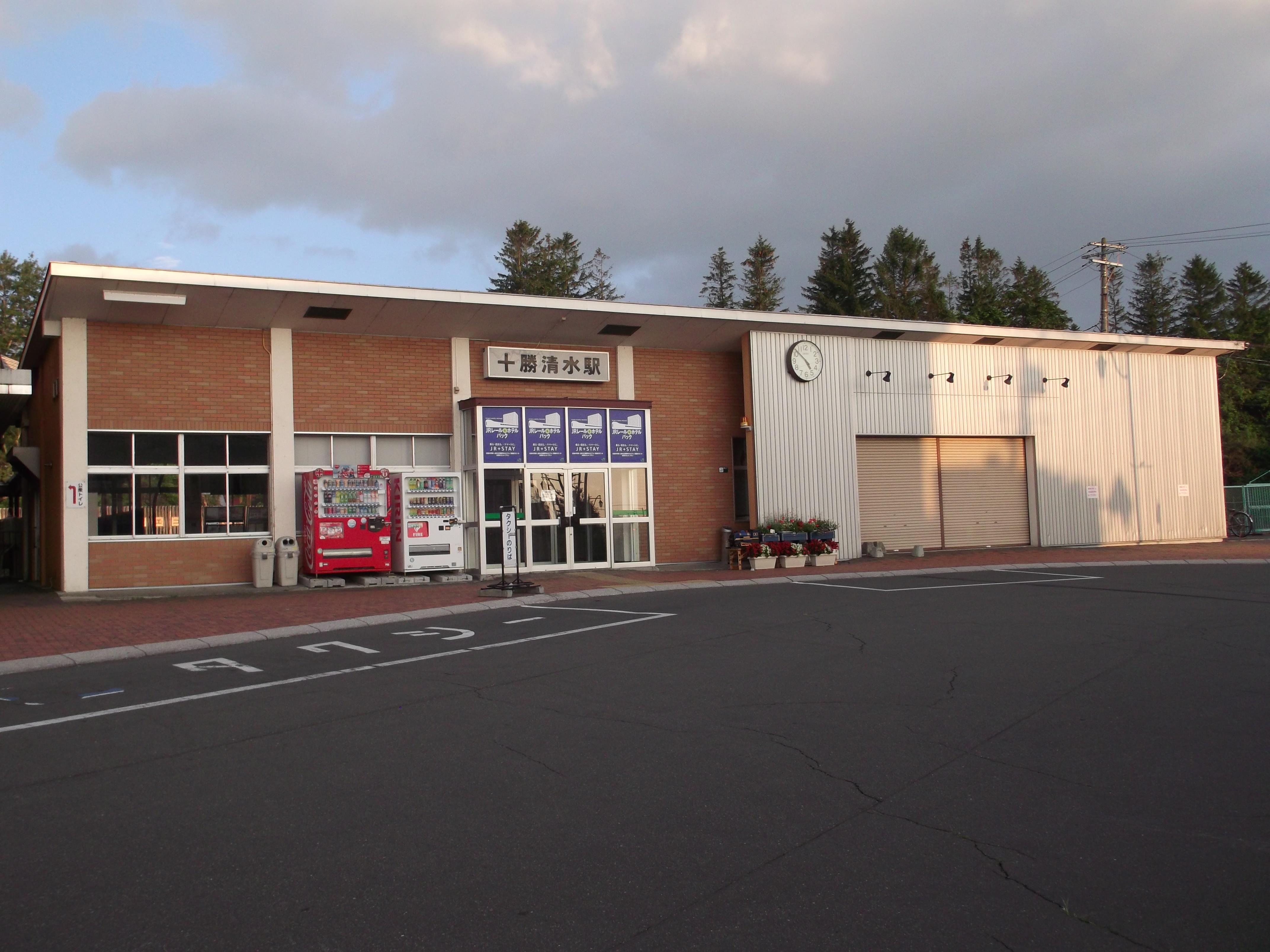 도카치시미즈 역