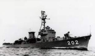 JDS <i>Ikazuchi</i> (1955) Ikazuchi-class destroyer escort