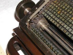 Ootani Typewriter