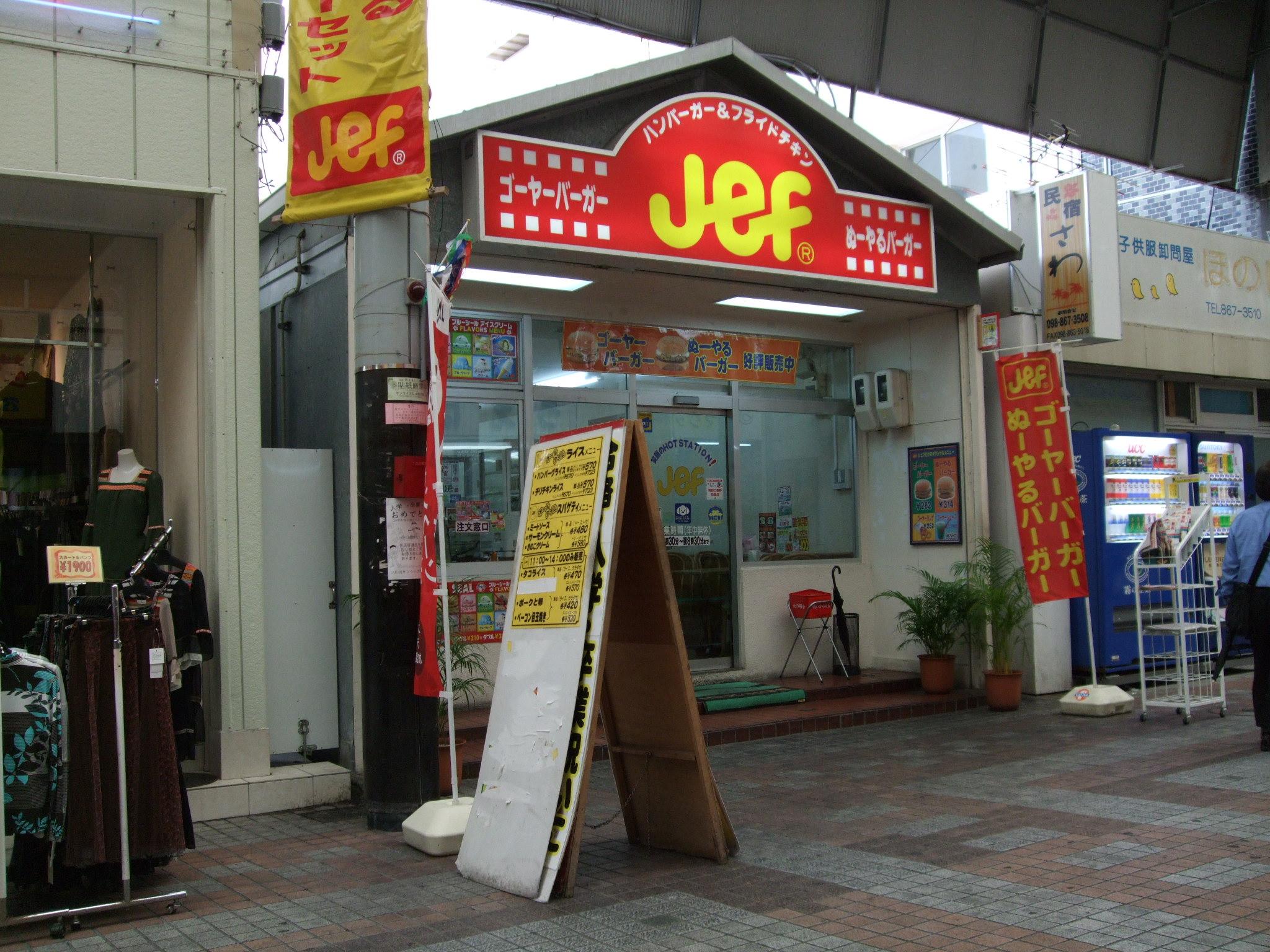 Jef Fast Food Restaurant Wikipedia