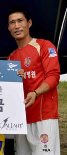Jung Doo-Hong from acrofan.jpg