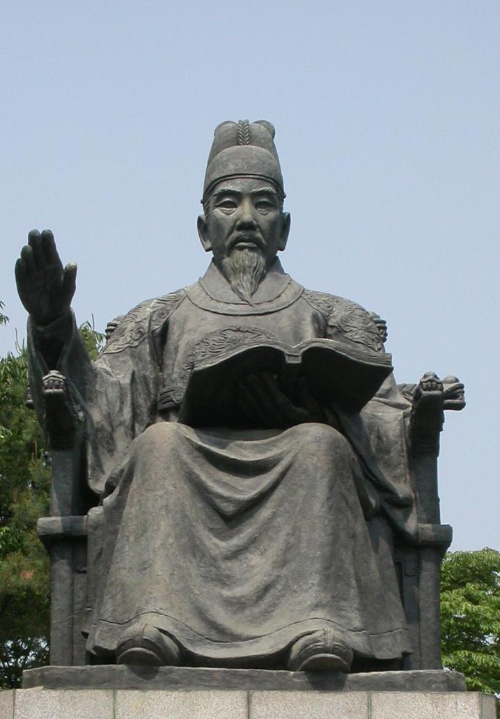 König Sejong