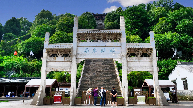 Linhai Ancient City Wall 01.jpg