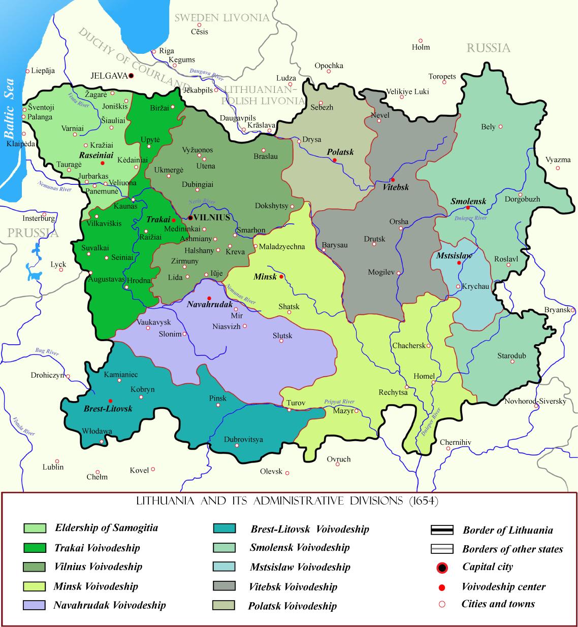 Схема управления русскими землями в 15 веке.
