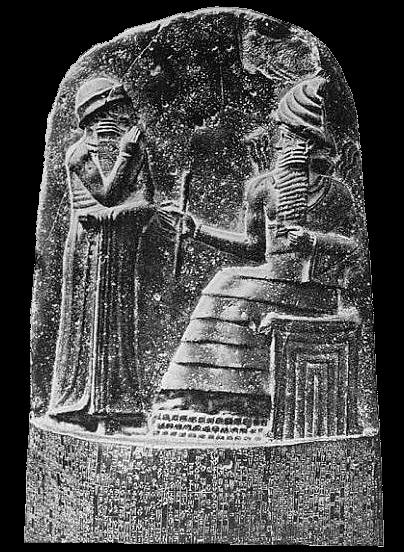 Milkau Oberer Teil der Stele mit dem Text von Hammurapis Gesetzescode 369-2