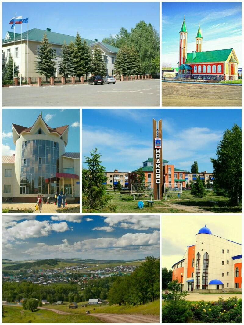 Мраково (Кугарчинский район)