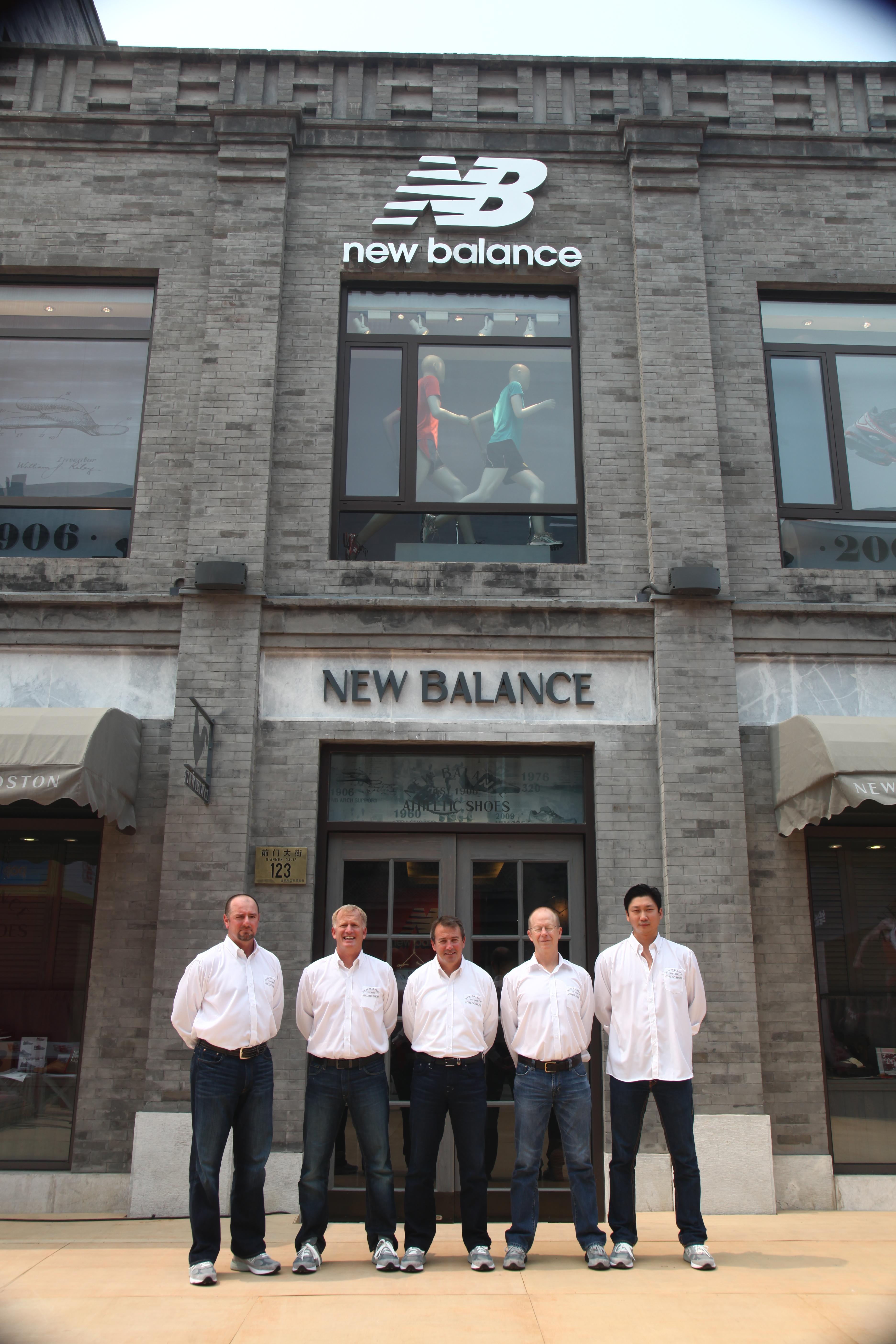 new balance 1400 wiki