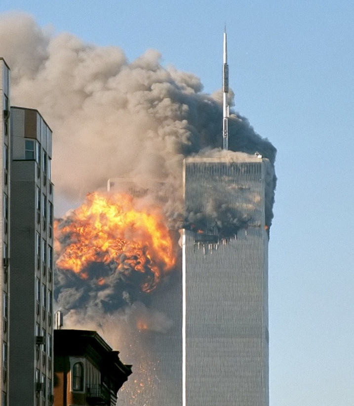 Description North face south tower after plane strike 9-11.jpg