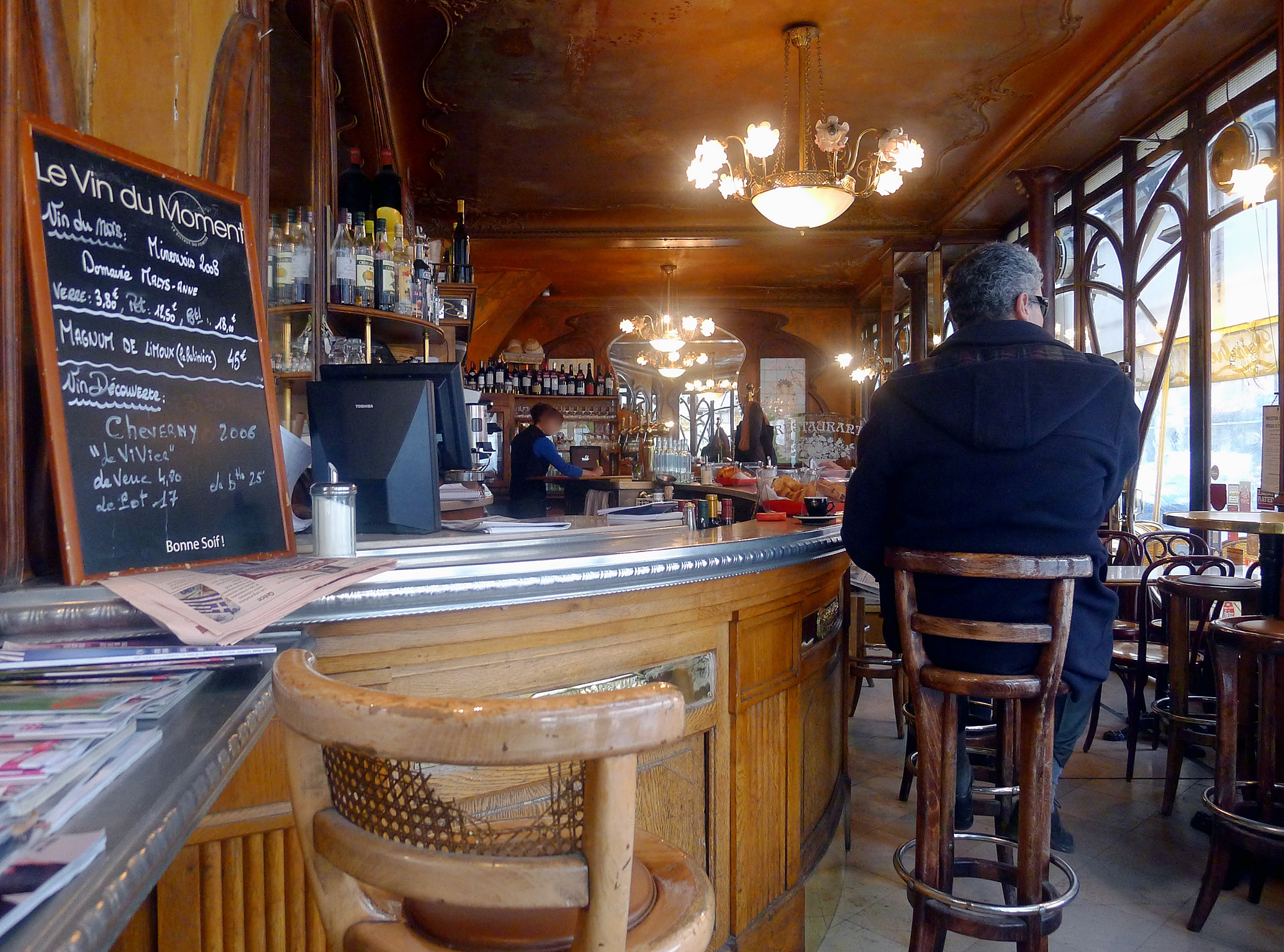 File:P1070735 Paris XI Bistrot du peintre rwk.JPG - Wikimedia Commons