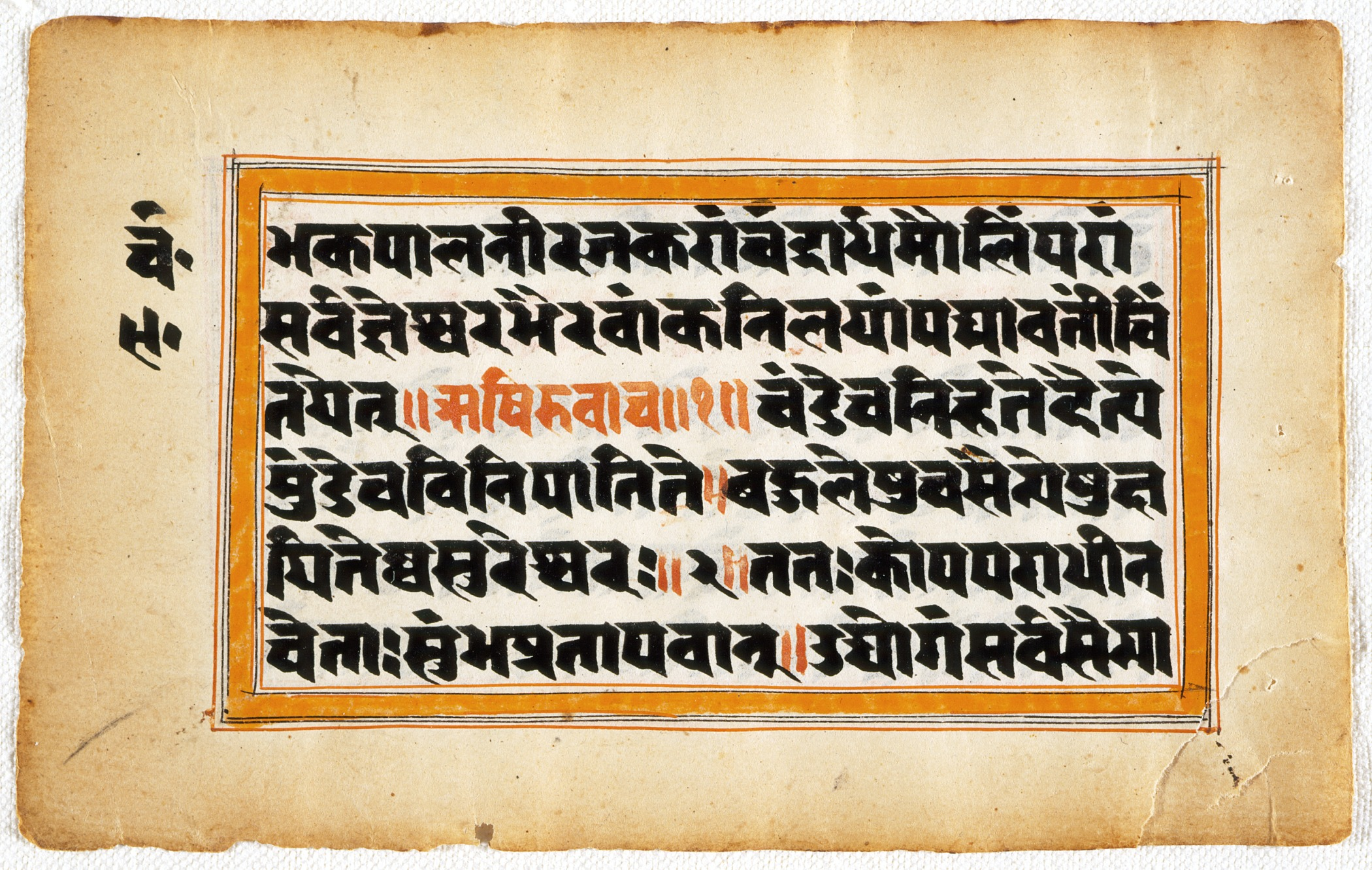 Puranas - Wikipedia